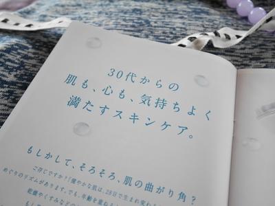 pour moi【プモア】